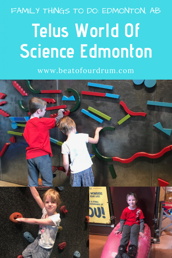 world-of-science-edmonton